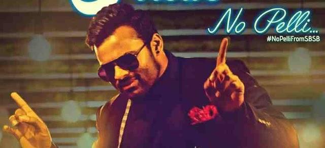 No Pelli Lyrics | Armaan Malik | Raghuram