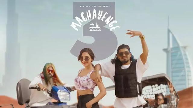 Machayenge 3 - ( Mp3 Song Download ) - Emiway Bantai - 320kpbps