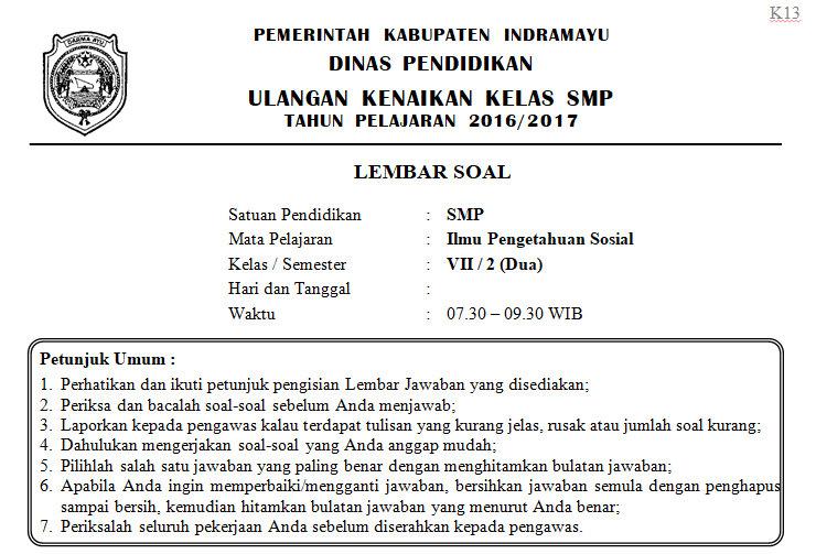 Kumpulan Soal Dan Kunci Jawaban Ips Kelas 7 Semester Genap Kurikulum 2013 Mgmp Ips Indramayu