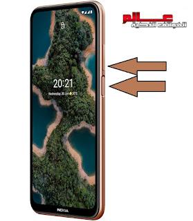 كيفية فرمتة و إعادة ﺿﺒﻂ ﺍﻟﻤﺼﻨﻊ نوكيا Nokia X10