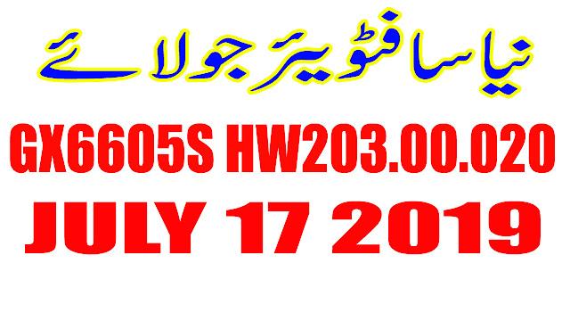 GX6605S HW203.00.020 POWERVU TEN SPORT OK NEW SOFTWARE