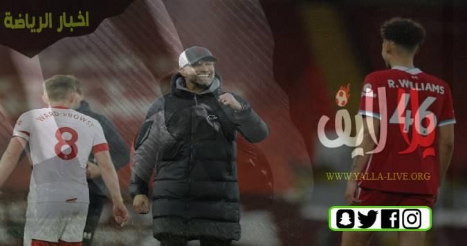 استبعاد كاباك لاعب ليفربول في مباراة الخميس ضد مانشستر يونايتد