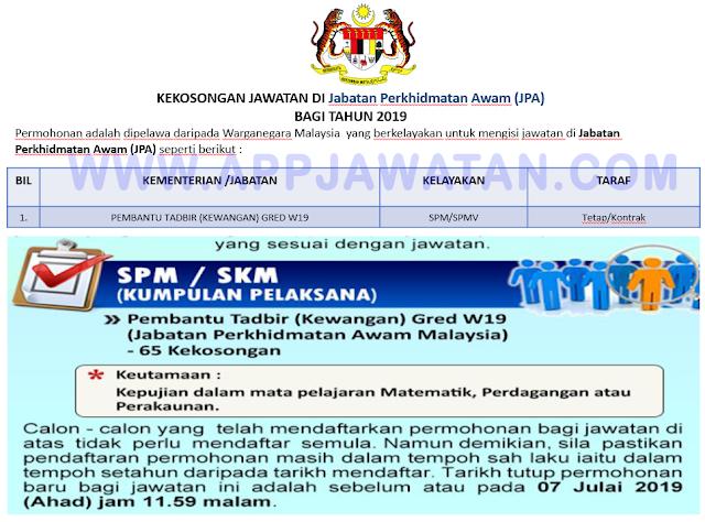 Jabatan Perkhidmatan Awam (JPA)