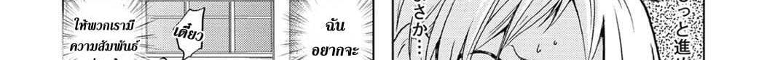 อ่านการ์ตูน Koisuru Yankee Girl ตอนที่ 2 หน้าที่ 63