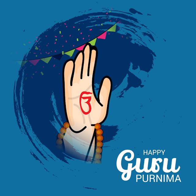 When is Guru Purnima in 2019