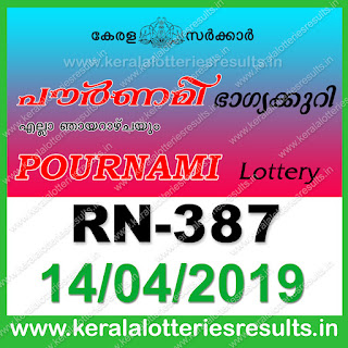 "Keralalotteriesresults.in, ""kerala lottery result 14 04 2019 pournami RN 387"" 14th March 2019 Result, kerala lottery, kl result, yesterday lottery results, lotteries results, keralalotteries, kerala lottery, keralalotteryresult, kerala lottery result, kerala lottery result live, kerala lottery today, kerala lottery result today, kerala lottery results today, today kerala lottery result,14 4 2019, 14.4.2019, kerala lottery result 14-4-2019, pournami lottery results, kerala lottery result today pournami, pournami lottery result, kerala lottery result pournami today, kerala lottery pournami today result, pournami kerala lottery result, pournami lottery RN 387 results 14-4-2019, pournami lottery RN 387, live pournami lottery RN-387, pournami lottery, 14/04/2019 kerala lottery today result pournami, pournami lottery RN-387 14/4/2019, today pournami lottery result, pournami lottery today result, pournami lottery results today, today kerala lottery result pournami, kerala lottery results today pournami, pournami lottery today, today lottery result pournami, pournami lottery result today, kerala lottery result live, kerala lottery bumper result, kerala lottery result yesterday, kerala lottery result today, kerala online lottery results, kerala lottery draw, kerala lottery results, kerala state lottery today, kerala lottare, kerala lottery result, lottery today, kerala lottery today draw result"