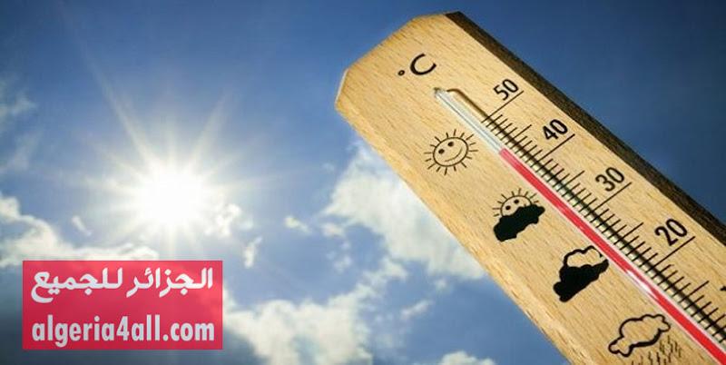 موجة حر تضرب الولايات الغربية اليوم!,إرتفاع قياسي في درجات الحرارة