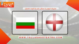 موعد مباراه انجلترا و بلغاريا  اليوم 7-9-2019