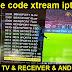 14 اكواد xtream ✅ متعدد الجودات♦️〈Very Low - Low - SD - HD - Full HD - 4K〉♦️