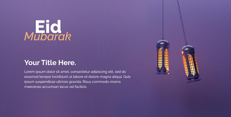 Eid Mubarak Greeting Poster PSD Template