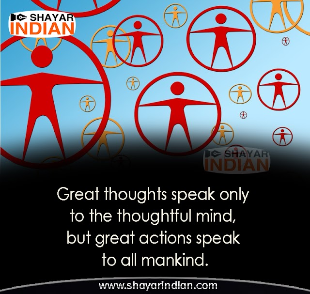 Thoughtfull Mind : Mankind Quotes