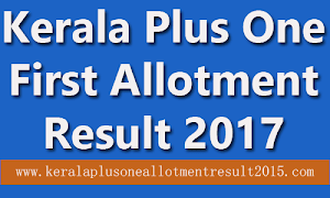 Kerala Plus One first main allotment result 2017 will be declare on 19-06-2017