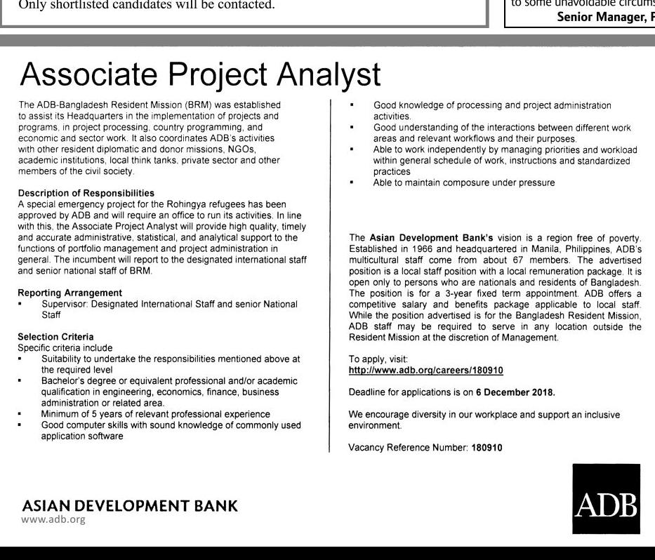 Asian Development Bank (ADB) Job Circular 2018