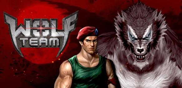 wolfteam logo Wolfteam Oyun Hileleri 11.04.2013 Nisan