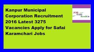 Kanpur Municipal Corporation Recruitment 2016 Latest 3275 Vacancies Apply for Safai Karamchari Jobs