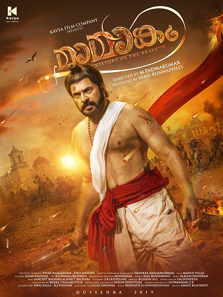 Mamangam 2019 Malayalam 1080p HDRip 1.6GB With Subtitle