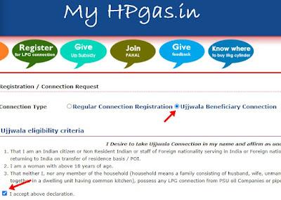 Ujjwala Beneficiary Connection par click kar  I accept above declaration par click kare