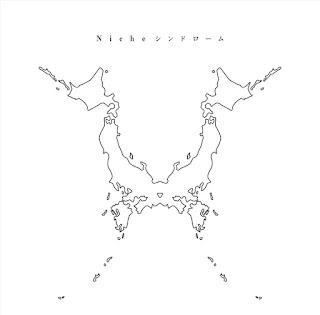 ONE OK ROCK - Niche Syndrome - Album (2010) [iTunes Plus AAC M4A]