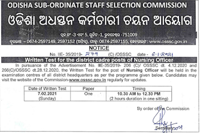 OSSSC Nursing Officer Exam Date 2021