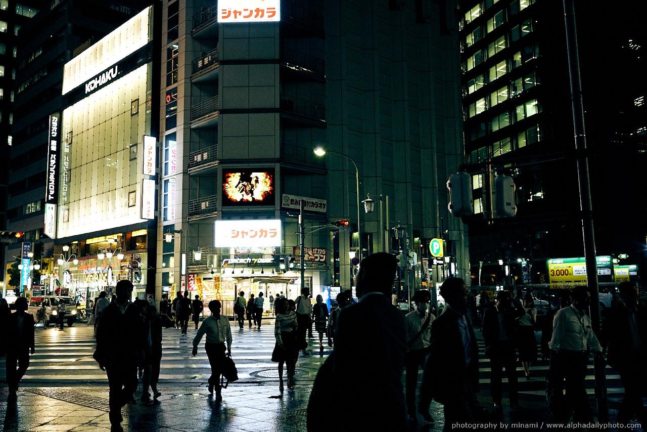 Rainy night in Nagoya, Japan