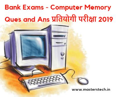 Bank Exams Computer