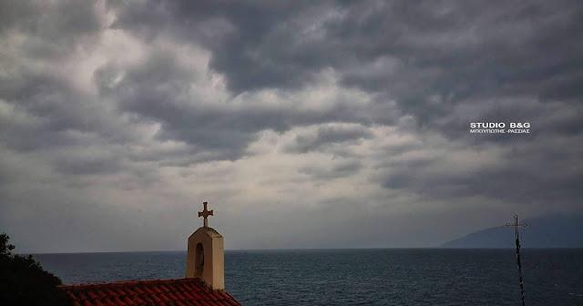 Καιρός: Συννεφιές σε μεγάλο μέρος της χώρας - Που θα βρέξει