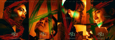 Save Me 2, Save Me 2 : The Fake, Korean Drama, Drama Korea, Korean Drama Review, Korean Drama Save Me 2, Drama Korea Save Me 2 : The Fake, Sinopsis Drama Korea Save Me 2, Artis Korea, Review By Miss Banu, Blog Dari Hati Miss Mulan, My Opinion, My Feeling, Ulasan Drama Korea Save Me 2, Suspen, Watak Pelakon, Ending Drama Korea Save Me 2, Korean Style, Poster Drama Korea Save Me 2 : The Fake, Senarai Pelakon Drama Korea Save Me 2, Uhm Tae Goo, Cheon Ho Jin, Esom, Kim Young Min, Han Sun Hwa, Sung Hyuk, Oh Yeon Ah, Jo Jae Yun, Baek Soo Jang, Esom New Drama, Uhm Tae Goo New Drama,