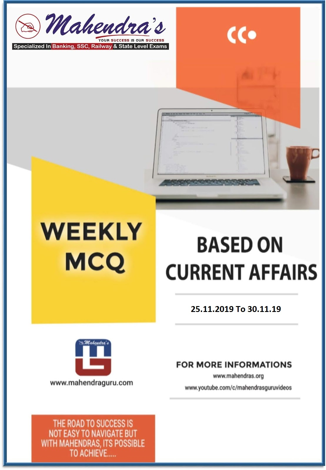 Weekly Current Affairs | November 25- November 30, 2019
