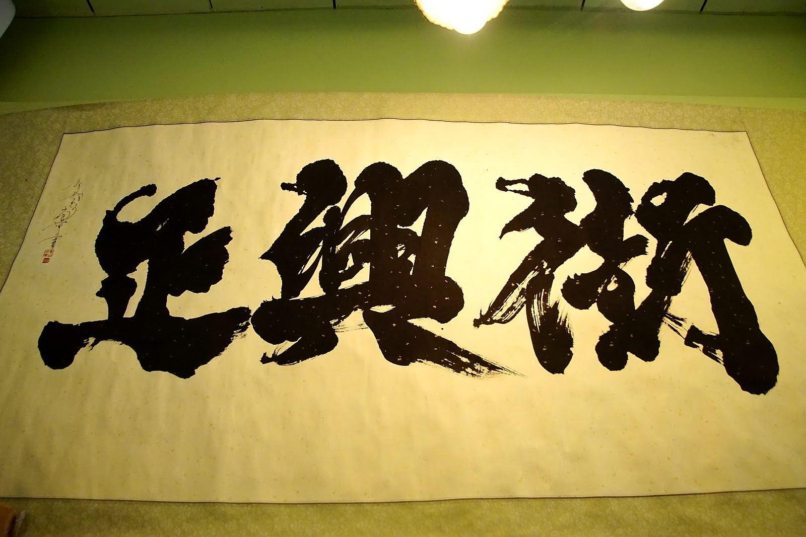 [台南][中西區] 拾參|正興街老屋馬卡龍|來台南就是要鑽巷子啊!|食記