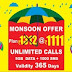 AP BSNL: Monsoon Mobile Prepaid plan 1111 launched with Unlimited features