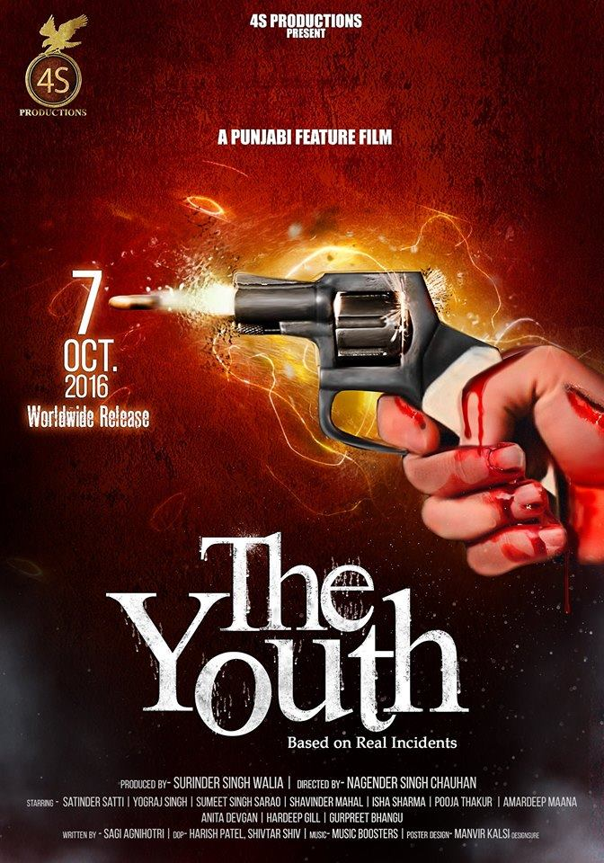 full cast and crew of Punjabi movie The Youth Punjabi 2016 wiki, Satinder Satti, Yograj Singh, Sumeet Singh Sarao, Gulshan Grover The Youth Punjabi story, release date, Actress name poster, trailer, Photos, Wallapper
