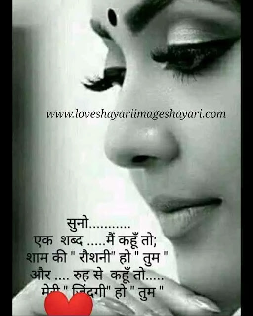 heart touching shayari in hindi   English Heart Touching Shayari