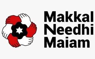 Kamal Haasan | Makkal Needhi Maiam | Thanthi Tv
