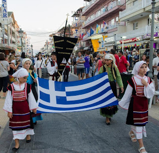 Δήμος Κατερίνης – Οργανισμός Πολιτισμού (ΟΠΠΑΠ): Χρώματα, χορευτικοί ρυθμοί & πολιτισμική πολυμορφία στο 4ο Διεθνές Φεστιβάλ Παράδοσης