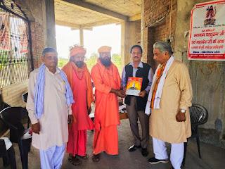 परशुराम खेड़ा मंदिर के लिए भेंट की 21 हजार रुपये की धनराशि  | #NayaSaberaNetwork