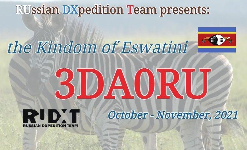 3DA0RU, Reino de Eswatini