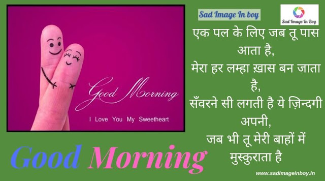 best shayari in hindi | hindi shayari funny