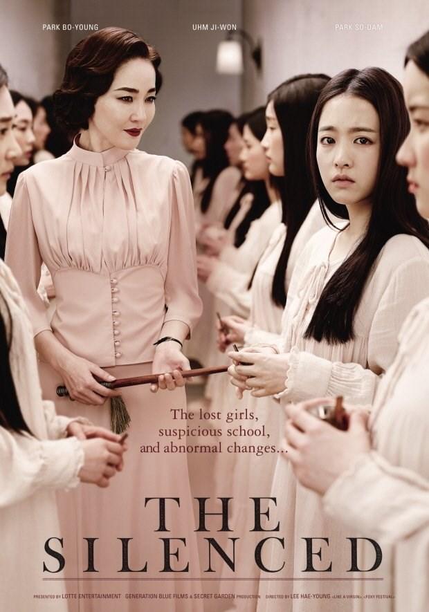 The Silenced (2015) โรงเรียนสยดสัญญาณสยอง [HD][พากย์ไทย]