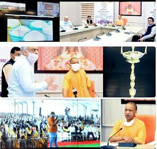 मुख्यमंत्री योगी आदित्यनाथ ने वर्चुअल माध्यम से  'काला नमक चावल महोत्सव' का शुभारम्भ किया