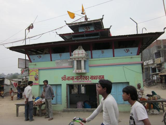 baba Nageshwar dham