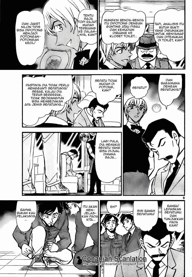 komik detective conan 795 online page 9