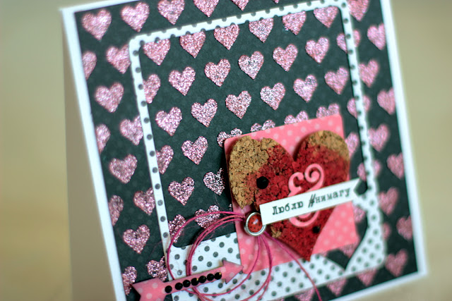 Valentine Day Cards, by Elena Olinevich product by BoBunny