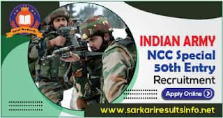 Indian Army NCC 50th Special Entry