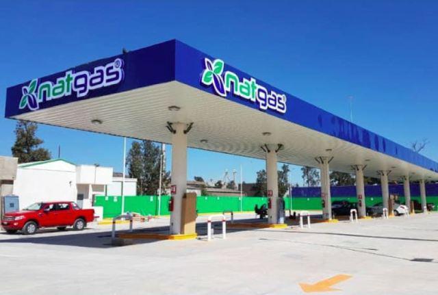 وظائف شركة ناتجاس natgas للبترول مصر 2021