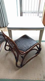 籐 ラタン 座椅子 あぐら