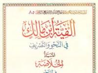 Alfiyyah Epispde Sembilan