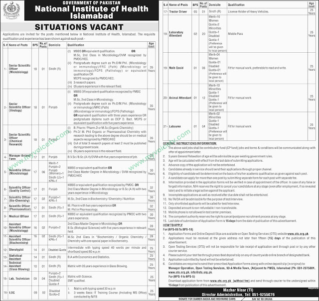➨ #Jobs - #Career_Opportunities - #Jobs National Institute of Health Islamabad (Govt of Pakistan) –for application visit the link apply with in 15 days