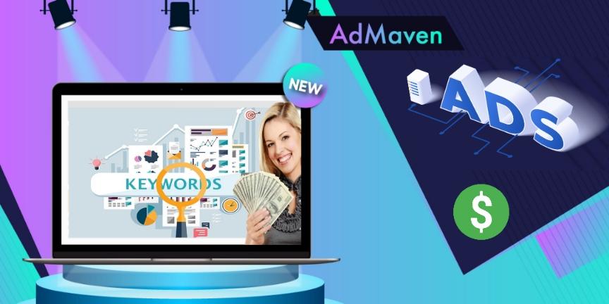 شرح طريقة التسجيل والربح من Admaven ادمافن أفضل بديل جوجل أدسنس 2020
