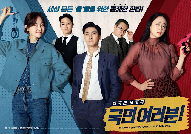 My Fellow Citizen, Drama Korea, Korean Drama My Fellow Citizen, Drama Korea My Fellow Citizen, Sinopsis Penuh Drama Korea My Fellow Citizen, Ulasan Drama Korea My Fellow Citizen, Review By Miss Banu, Blog Miss Banu Story, Korean Drama 2019, Drama Korea Best,