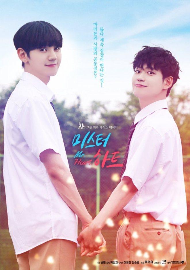 Mr. Heart Poster
